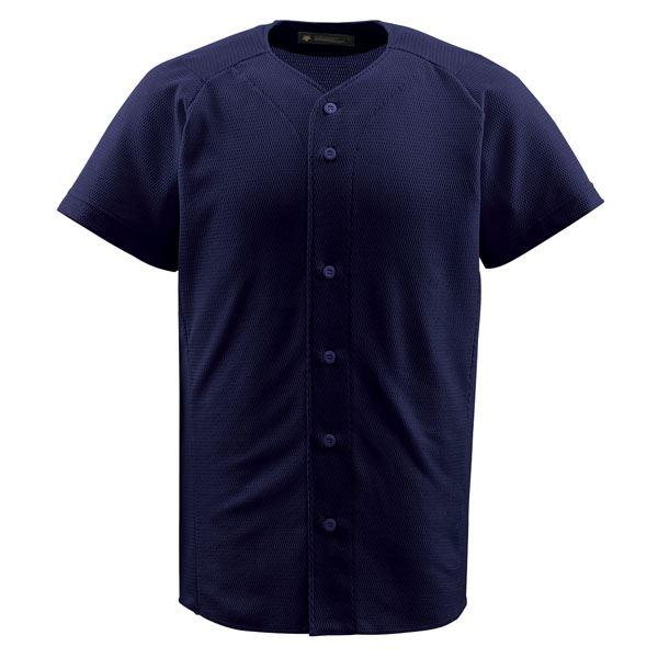 【送料無料】デサント(DESCENTE) フルオープンシャツ (野球) DB1010 ネイビー O スポーツ・レジャー スポーツ用品・スポーツウェア 野球用品 ベースボールシャツ レビュー投稿で次回使える2000円クーポン全員にプレゼント