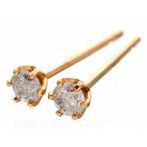 K18PG ダイヤモンドピアス 計0.1ct一粒(18金ピンクゴールド) ファッション ピアス・イヤリング 天然石 ダイヤモンド レビュー投稿で次回使える2000円クーポン全員にプレゼント