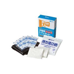マイレットmini-10 MINI-10 1パック 生活用品・インテリア・雑貨 非常用・防災グッズ トイレ レビュー投稿で次回使える2000円クーポン全員にプレゼント