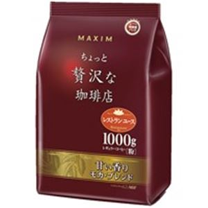 10000円以上送料無料 AGF マキシム贅沢な珈琲1kgモカブレンド3袋 フード・ドリンク・スイーツ コーヒー その他のコーヒー レビュー投稿で次回使える2000円クーポン全員にプレゼント