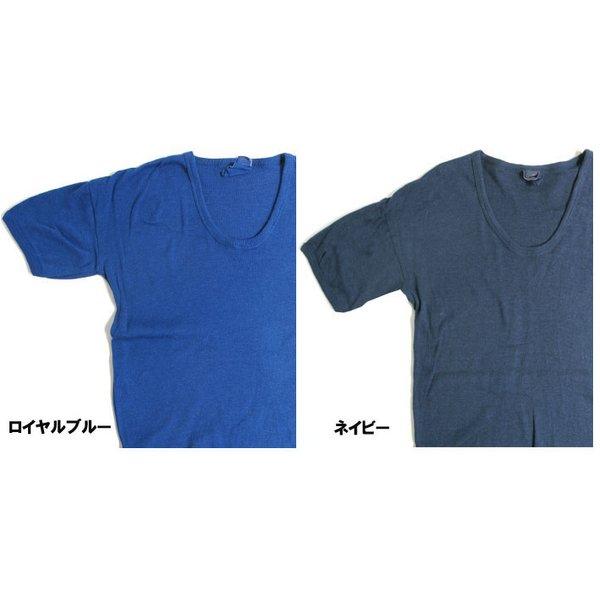 10000円以上送料無料 東ドイツタイプ Uネック Tシャツ JT039YD ロイヤルブルー サイズ4 【 レプリカ 】 ホビー・エトセトラ ミリタリー ウェア レビュー投稿で次回使える2000円クーポン全員にプレゼント
