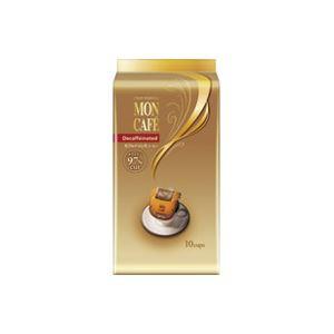 10000円以上送料無料 (業務用20セット)片岡物産 モンカフェ カフェインレスコーヒー 10袋 フード・ドリンク・スイーツ コーヒー コーヒー豆 レビュー投稿で次回使える2000円クーポン全員にプレゼント