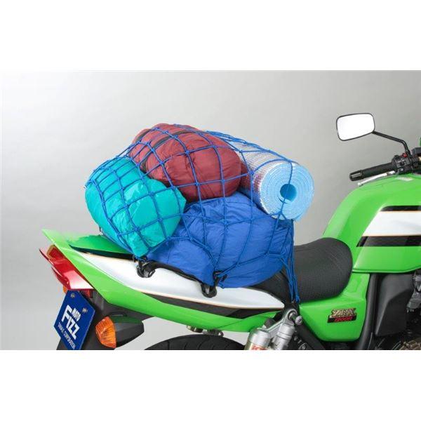 【送料無料】タナックス(TANAX) MOTO FIZZ ツーリングネットV ブルー LL/60L 生活用品・インテリア・雑貨 バイク用品 コミュニケーション・ツーリングサポート レビュー投稿で次回使える2000円クーポン全員にプレゼント