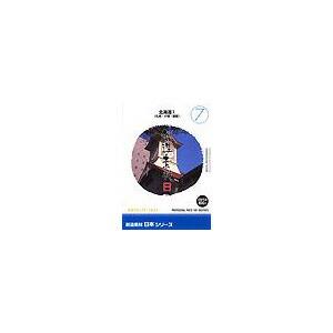 5000円以上送料無料 写真素材 創造素材 日本シリーズ (7) 北海道1(札幌・小樽・函館) AV・デジモノ パソコン・周辺機器 素材集 レビュー投稿で次回使える2000円クーポン全員にプレゼント