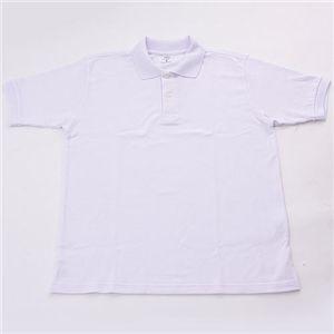 10000円以上送料無料 ドライメッシュアクティブ半袖ポロシャツ ホワイト LL ファッション トップス ポロシャツ その他のポロシャツ レビュー投稿で次回使える2000円クーポン全員にプレゼント