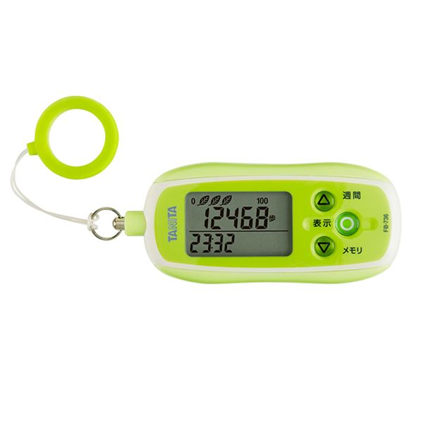 TANITA(タニタ) 3Dセンサー搭載歩数計(防犯ブザー付き) FB-736 グリーン ダイエット・健康 健康器具 歩数計・活動量計 レビュー投稿で次回使える2000円クーポン全員にプレゼント