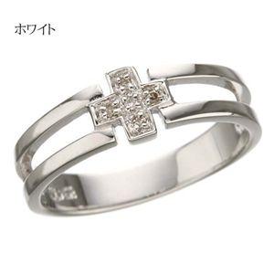 10000円以上送料無料 ダイヤリング 指輪 クロスリング ホワイト B0825 13号 ファッション リング・指輪 天然石 ダイヤモンド レビュー投稿で次回使える2000円クーポン全員にプレゼント