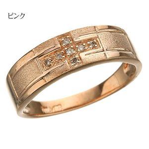 10000円以上送料無料 ダイヤリング 指輪 クロスリング ピンク I8405 15号 ファッション リング・指輪 天然石 ダイヤモンド レビュー投稿で次回使える2000円クーポン全員にプレゼント