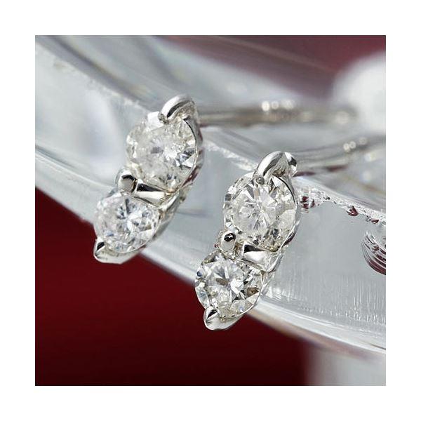 10000円以上送料無料 K10WGダイヤモンドピアス ダブルストーンピアス ファッション ピアス・イヤリング 天然石 ダイヤモンド レビュー投稿で次回使える2000円クーポン全員にプレゼント