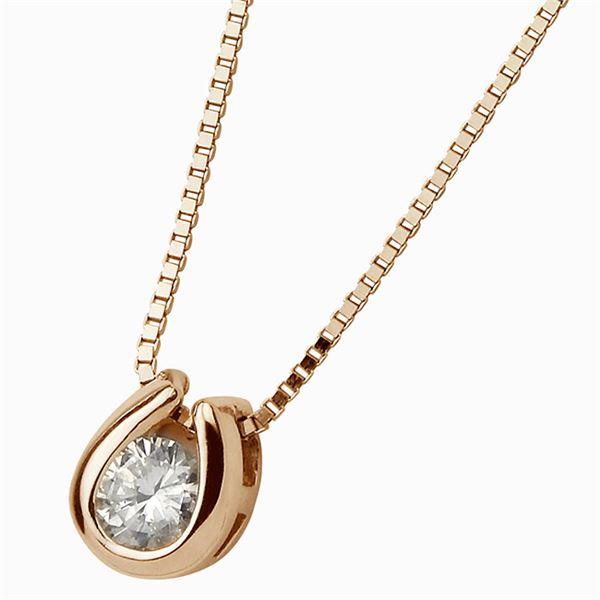 【送料無料】K18ピンクゴールド 天然ダイヤモンドペンダント/ネックレス ダイヤ0.1CT ファッション ネックレス・ペンダント 天然石 ダイヤモンド レビュー投稿で次回使える2000円クーポン全員にプレゼント