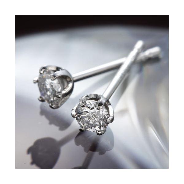 10000円以上送料無料 ダイヤモンドピアス ファッション ピアス・イヤリング 天然石 ダイヤモンド レビュー投稿で次回使える2000円クーポン全員にプレゼント