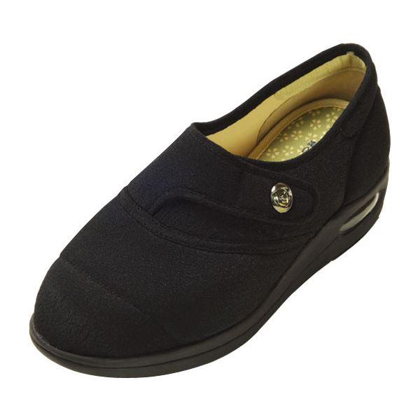 【送料無料】マリアンヌ製靴 彩彩~ちりめん~ W1100 婦人用 /24.5cm ブラック ファッション 靴・シューズ その他の靴・シューズ レビュー投稿で次回使える2000円クーポン全員にプレゼント