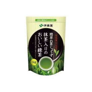 5000円以上送料無料 (業務用8セット)伊藤園 抹茶入りのおいしい緑茶 1kg 14526 ×8セット フード・ドリンク・スイーツ お茶・紅茶 日本茶 その他の日本茶 レビュー投稿で次回使える2000円クーポン全員にプレゼント