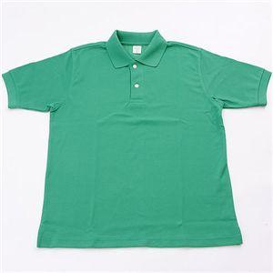 10000円以上送料無料 ドライメッシュアクティブ半袖ポロシャツ グリーン S ファッション トップス ポロシャツ その他のポロシャツ レビュー投稿で次回使える2000円クーポン全員にプレゼント