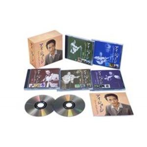 5000円以上送料無料 アイ・ジョージ ベスト・コレクション CD5枚組 ホビー・エトセトラ 音楽・楽器 CD・DVD レビュー投稿で次回使える2000円クーポン全員にプレゼント