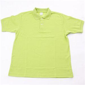 10000円以上送料無料 ドライメッシュアクティブ半袖ポロシャツ アップル グリーン M ファッション トップス ポロシャツ その他のポロシャツ レビュー投稿で次回使える2000円クーポン全員にプレゼント