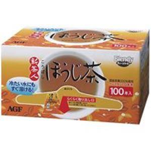 10000円以上送料無料 (業務用2セット)AGF 新茶人ほうじ茶スティック 100P/1箱 フード・ドリンク・スイーツ お茶・紅茶 日本茶 その他の日本茶 レビュー投稿で次回使える2000円クーポン全員にプレゼント