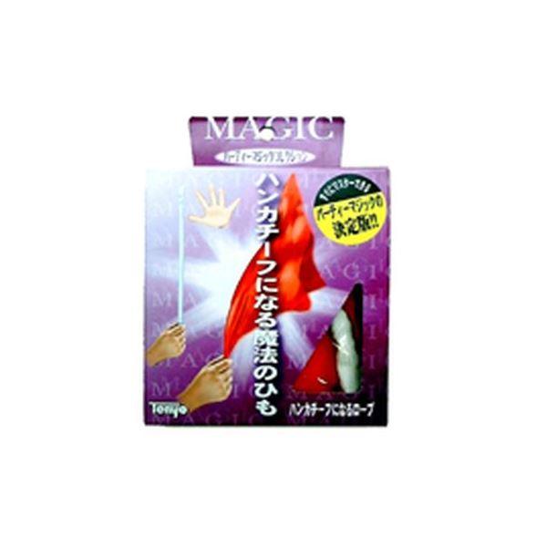 5000円以上送料無料 テンヨー ハンカチーフになるロープ ホビー・エトセトラ ゲーム その他のゲーム レビュー投稿で次回使える2000円クーポン全員にプレゼント