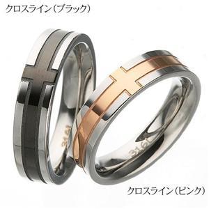 【送料無料】ステンレス リング クロスライン ピンク 23号 ファッション リング・指輪 その他のリング・指輪 レビュー投稿で次回使える2000円クーポン全員にプレゼント