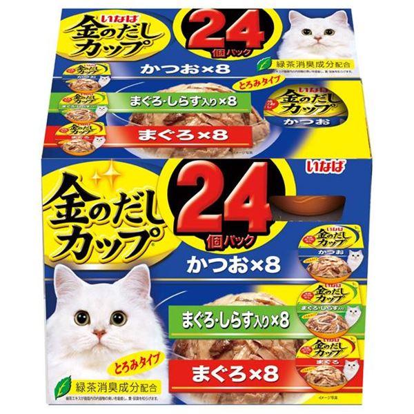 【送料無料】いなば 金のだしカップ24個かつおV 70g×24 【猫用・フード】【ペット用品】 ホビー・エトセトラ ペット 猫 キャットフード レビュー投稿で次回使える2000円クーポン全員にプレゼント