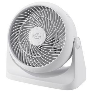 5000円以上送料無料 (まとめ) ツインバード サーキュレーター ホワイト KJ-4781W 1台 【×2セット】 家電 季節家電(冷暖房・空調) 扇風機・サーキュレーター レビュー投稿で次回使える2000円クーポン全員にプレゼント