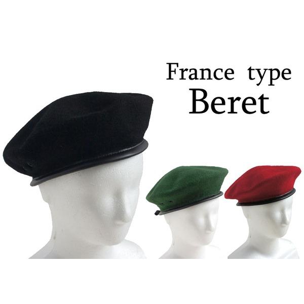 10000円以上送料無料 フランス軍 ベレー帽レプリカ レッド59cm ホビー・エトセトラ ミリタリー ヘルメット・帽子 レビュー投稿で次回使える2000円クーポン全員にプレゼント