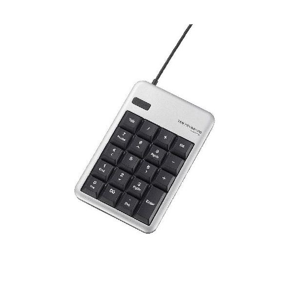 10000円以上送料無料 (まとめ)エレコム USBテンキーボード TK-TCM011SV【×3セット】 AV・デジモノ パソコン・周辺機器 キーボード・テンキー レビュー投稿で次回使える2000円クーポン全員にプレゼント