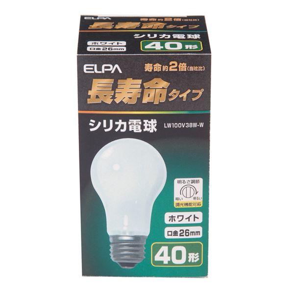 【送料無料】(まとめ) ELPA 長寿命シリカ電球 40W形 E26 ホワイト LW100V38W-W 【×35セット】 家電 電球 その他の電球 レビュー投稿で次回使える2000円クーポン全員にプレゼント