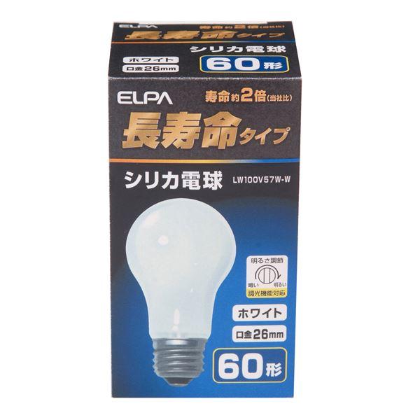 【送料無料】(まとめ) ELPA 長寿命シリカ電球 60W形 E26 ホワイト LW100V57W-W 【×35セット】 家電 電球 その他の電球 レビュー投稿で次回使える2000円クーポン全員にプレゼント
