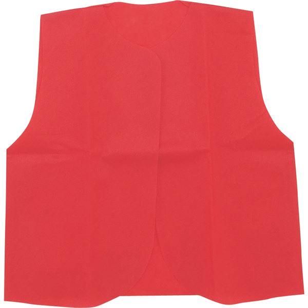 【送料無料】(まとめ)アーテック 衣装ベース 【S ベスト】 不織布 レッド(赤) 【×30セット】 ホビー・エトセトラ その他のホビー・エトセトラ レビュー投稿で次回使える2000円クーポン全員にプレゼント