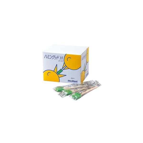 (まとめ)モルテン 口腔ケア ハミングッドH(ハード) (1)50本入 MHGH50【×3セット】 ダイエット・健康 オーラルケア その他のオーラルケア レビュー投稿で次回使える2000円クーポン全員にプレゼント