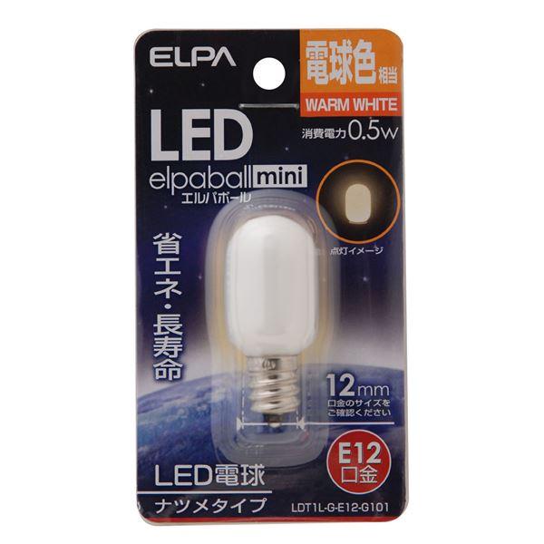【送料無料】(まとめ) ELPA LEDナツメ球 E12 電球色 LDT1L-G-E12-G101 【×10セット】 家電 電球 その他の電球 レビュー投稿で次回使える2000円クーポン全員にプレゼント