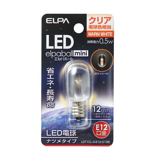 【送料無料】(まとめ) ELPA LEDナツメ球 E12 クリア電球色 LDT1CL-G-E12-G106 【×10セット】 家電 電球 その他の電球 レビュー投稿で次回使える2000円クーポン全員にプレゼント