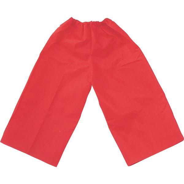 【送料無料】(まとめ)アーテック 衣装ベース 【S ズボン】 不織布 レッド(赤) 【×15セット】 ホビー・エトセトラ その他のホビー・エトセトラ レビュー投稿で次回使える2000円クーポン全員にプレゼント