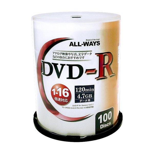 10000円以上送料無料 ALL-WAY DVD-R16倍速100枚スピンドル ALDR47-16X100PWX10P 【10個セット】 AV・デジモノ その他のAV・デジモノ レビュー投稿で次回使える2000円クーポン全員にプレゼント
