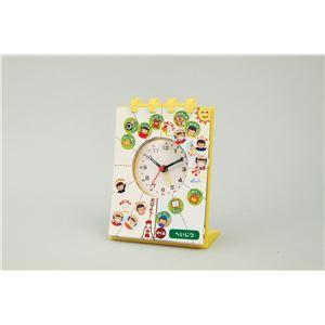 【送料無料】(まとめ)アーテック せいかつしゅうかんアラーム時計 【×15セット】 ホビー・エトセトラ おもちゃ 知育・教育玩具 レビュー投稿で次回使える2000円クーポン全員にプレゼント
