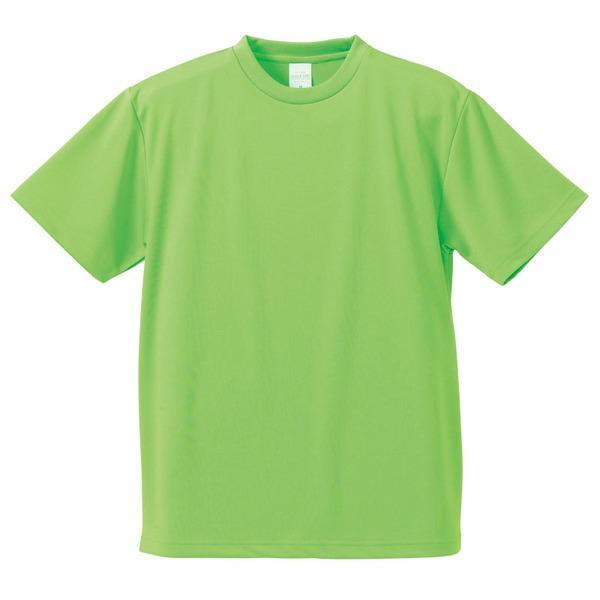 UVカット・吸汗速乾・5枚セット・4.1オンスさらさらドライ Tシャツブライトグリーン XL ファッション トップス Tシャツ 半袖Tシャツ レビュー投稿で次回使える2000円クーポン全員にプレゼント