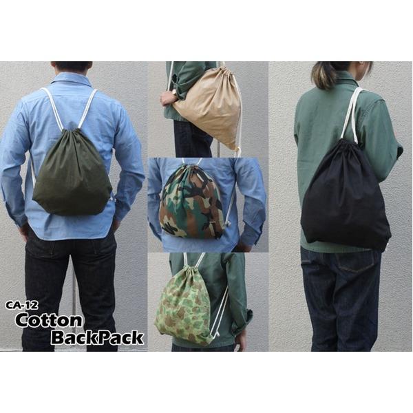 ミリタリーコットンナップサックカーキ ファッション バッグ その他のバッグ レビュー投稿で次回使える2000円クーポン全員にプレゼント
