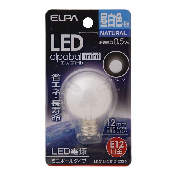 【送料無料】(まとめ) ELPA LED装飾電球 ミニボール球形 E12 G30 昼白色 LDG1N-G-E12-G230 【×5セット】 家電 電球 その他の電球 レビュー投稿で次回使える2000円クーポン全員にプレゼント