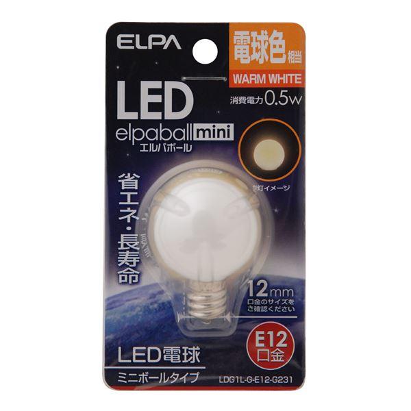 【送料無料】(まとめ) ELPA LED装飾電球 ミニボール球形 E12 G30 電球色 LDG1L-G-E12-G231 【×5セット】 家電 電球 その他の電球 レビュー投稿で次回使える2000円クーポン全員にプレゼント