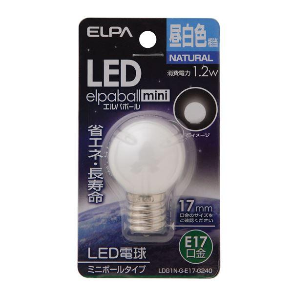 【送料無料】(まとめ) ELPA LED装飾電球 ミニボール球形 E17 G30 昼白色 LDG1N-G-E17-G240 【×10セット】 家電 電球 その他の電球 レビュー投稿で次回使える2000円クーポン全員にプレゼント