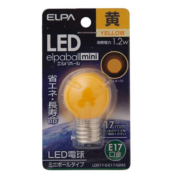 10000円以上送料無料 (業務用セット) ELPA LED装飾電球 ミニボール球形 E17 G30 イエロー LDG1Y-G-E17-G243 【×5セット】 家電 電球 その他の電球 レビュー投稿で次回使える2000円クーポン全員にプレゼント