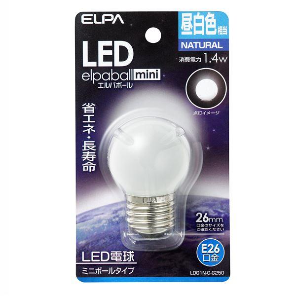 10000円以上送料無料 (業務用セット) ELPA LED装飾電球 ミニボール球形 E26 G40 昼白色 LDG1N-G-G250 【×5セット】 家電 電球 その他の電球 レビュー投稿で次回使える2000円クーポン全員にプレゼント