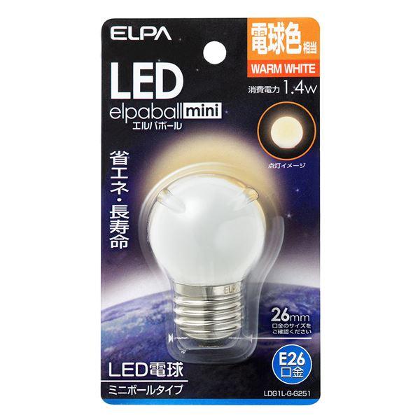 5000円以上送料無料 (業務用セット) ELPA LED装飾電球 ミニボール球形 E26 G40 電球色 LDG1L-G-G251 【×5セット】 家電 電球 その他の電球 レビュー投稿で次回使える2000円クーポン全員にプレゼント