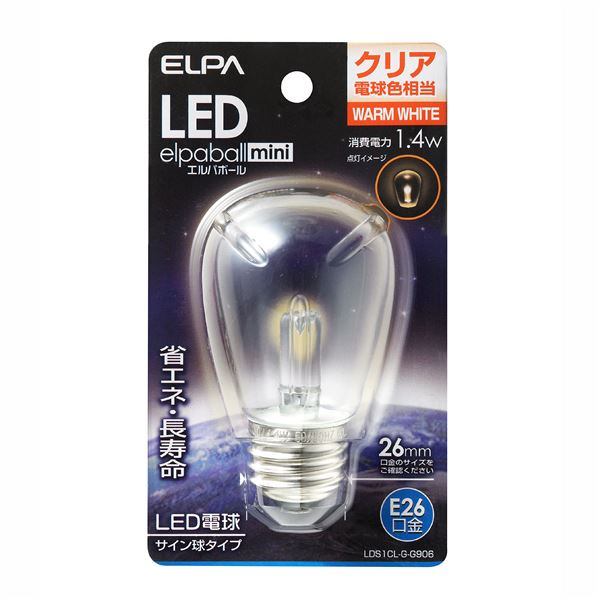 5000円以上送料無料 (業務用セット) ELPA LED装飾電球 サイン球形 E26 クリア電球色 LDS1CL-G-G906 【×5セット】 家電 電球 その他の電球 レビュー投稿で次回使える2000円クーポン全員にプレゼント