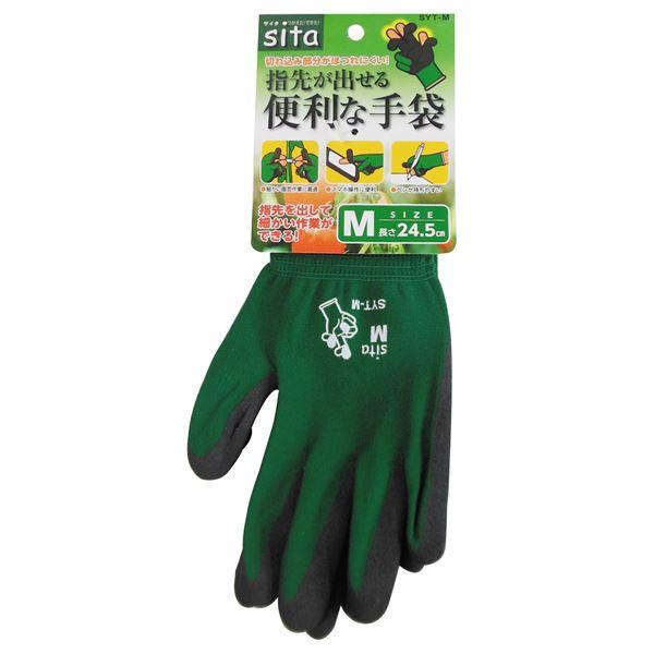 10000円以上送料無料 (業務用25個セット) Sita 指先が出せる便利な手袋 【M】 SYT-M 生活用品・インテリア・雑貨 花 ガーデニング その他のガーデニング用品 レビュー投稿で次回使える2000円クーポン全員にプレゼント
