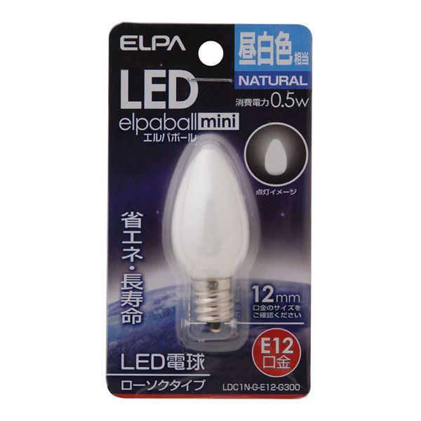 10000円以上送料無料 (業務用セット) ELPA LED装飾電球 ローソク球形 E12 昼白色 LDC1N-G-E12-G300 【×10セット】 家電 電球 その他の電球 レビュー投稿で次回使える2000円クーポン全員にプレゼント