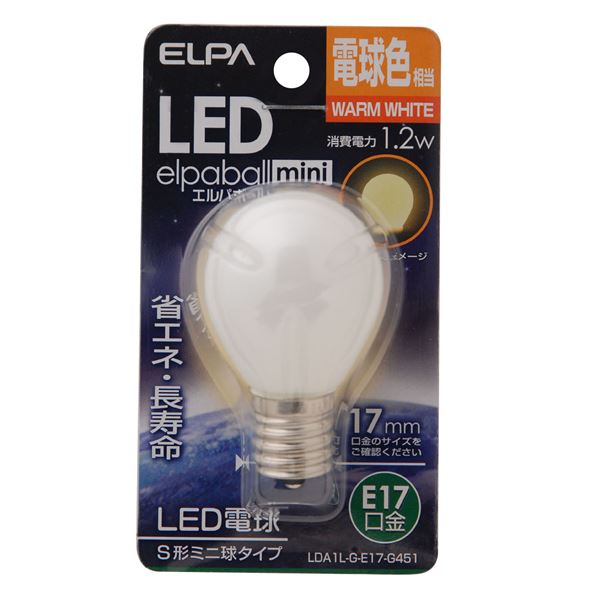 5000円以上送料無料 (業務用セット) ELPA LED装飾電球 S形ミニ球形 E17 電球色 LDA1L-G-E17-G451 【×10セット】 家電 電球 その他の電球 レビュー投稿で次回使える2000円クーポン全員にプレゼント