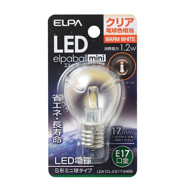 【送料無料】(まとめ) ELPA LED装飾電球 S形ミニ球形 E17 クリア電球色 LDA1CL-G-E17-G456 【×10セット】 家電 電球 その他の電球 レビュー投稿で次回使える2000円クーポン全員にプレゼント