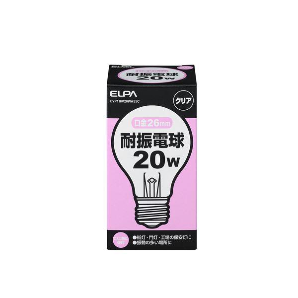【送料無料】(まとめ) ELPA 耐震電球 20W E26 クリア EVP110V20WA55C 【×35セット】 家電 電球 その他の電球 レビュー投稿で次回使える2000円クーポン全員にプレゼント